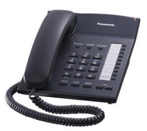 Panasonic KX-TS840MX Bangladesh