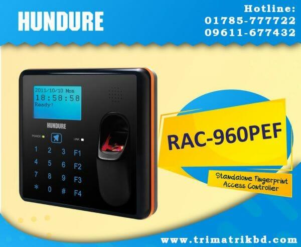Hundure Access Control Bangladesh | Hundure Time Attendance in BD, Hundure RAC-960PEF Bangladesh