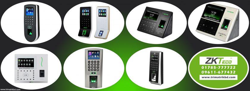 ZKTeco Access Control in Bangladesh, ZKTeco Access Control Price in Bangladesh