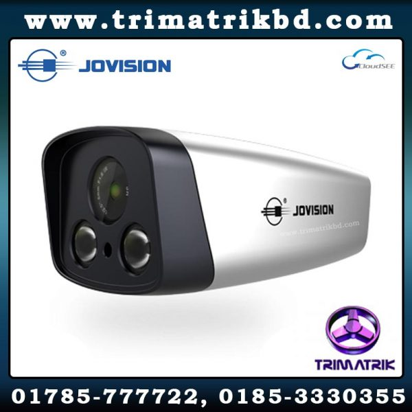 Jovision JVS-S1-21 Bangladesh