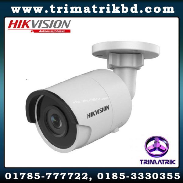 Hikvision DS-2CD2043G0-I Price in Bangladesh