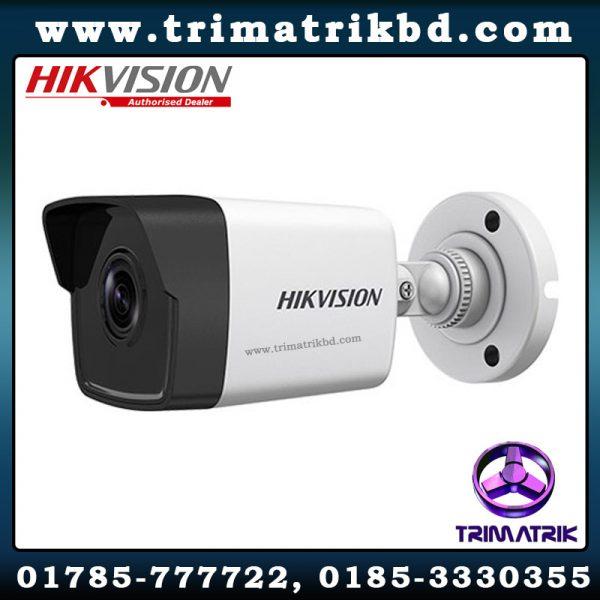 Hikvision DS-2CD1043GO-I Bangladesh, Hikvision Bangladesh, Trimatrik