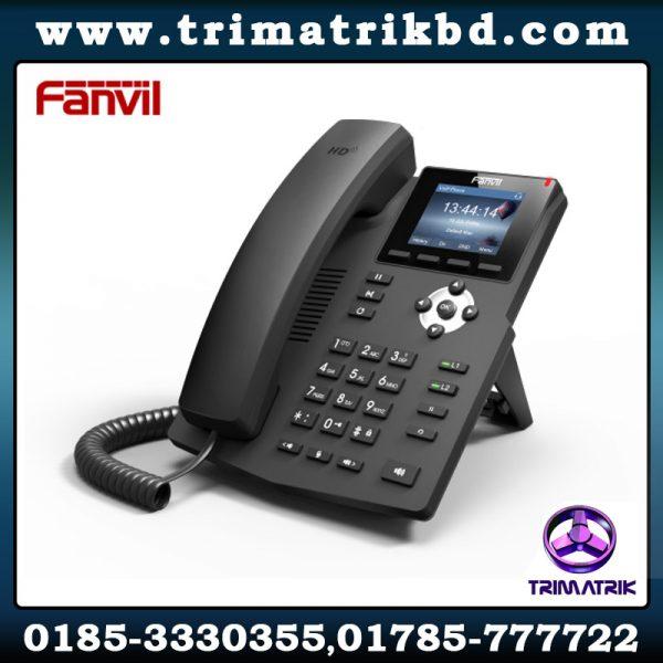 Fanvil X3G Bangladesh, Trimatrik, Fanvil Bangladesh