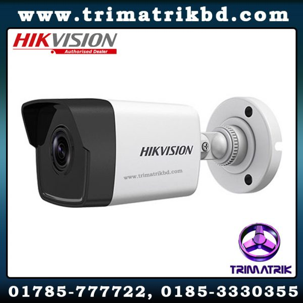 Hikvision DS-2CE16H0T-ITPF Bangladesh, Hikvision Bangladesh, Trimatrik