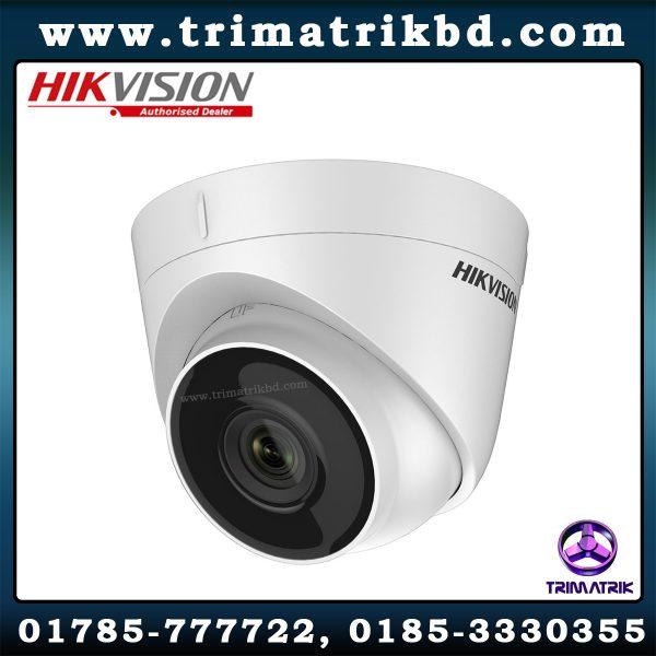 Hikvision DS 2CD1323G0E I Bangladesh Trimatrik Hikvision Distributor bd