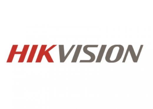 Hikvision Logo BD, Trimatrik, Fahim